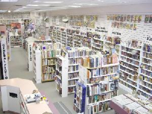 Book Fair Winnipeg 340 Portage Ave, Winnipeg, MB